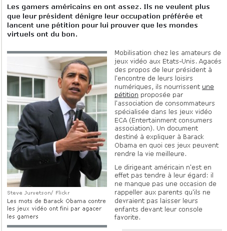 obama_express_xbox360_1