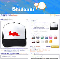 shidonni_achat